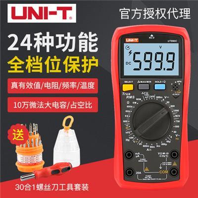 优利德 新型数字万用表 UT890C+
