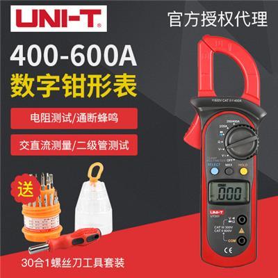 优利德 UT201 400-600A数字钳形表