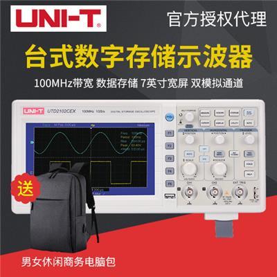 优利德   台式数字存储示波器    UTD2102CEX