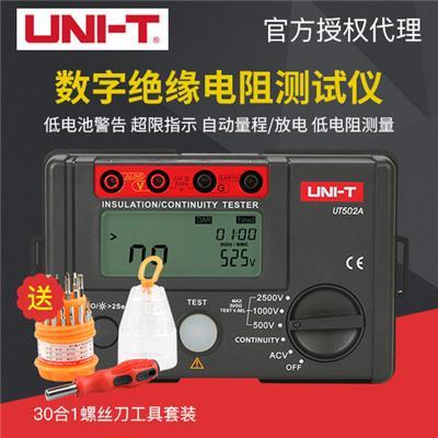 优利德UT502A绝缘电阻测试仪 数字兆欧表1000V摇表