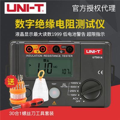 优利德UT501A绝缘电阻测试仪 数字兆欧表1000V摇表