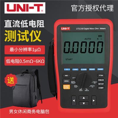 优利德  直流低电阻测试仪 UT620B