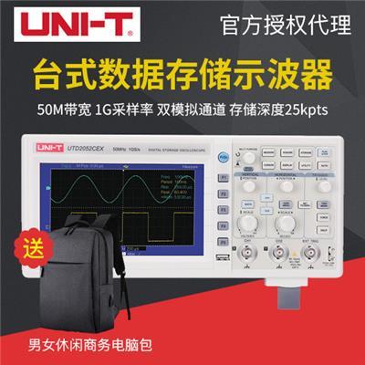 优利德  台式数字存储示波器   UTD2052CEX