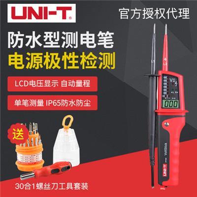 优利德  电源极性检测器 UT15C