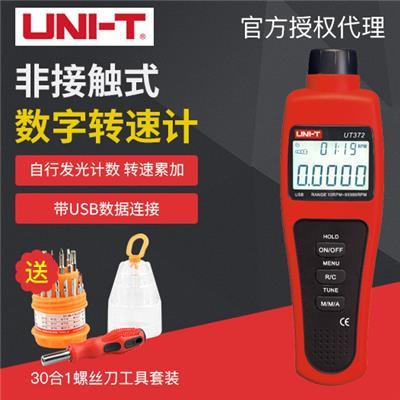 优利德UT372转速表 数显转速计 光电转速仪 非接触转速测速仪