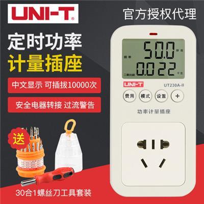 优利德  功率计量插座   UT230A-II