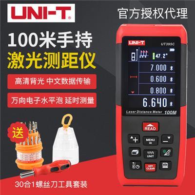 优利德 手持式激光测距仪 UT395C
