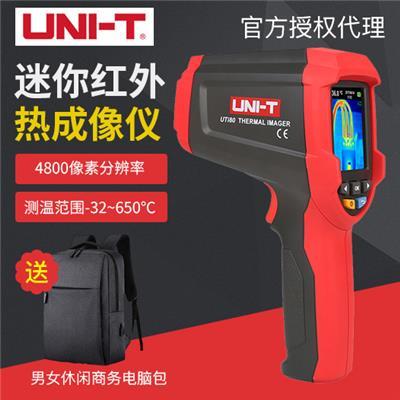 优利德  红外热成像测温仪  UTi80