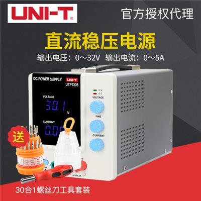 优利德 直流稳压电源 UTP1305
