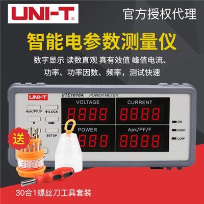 优利德 智能电参数测量仪 UTE1010A
