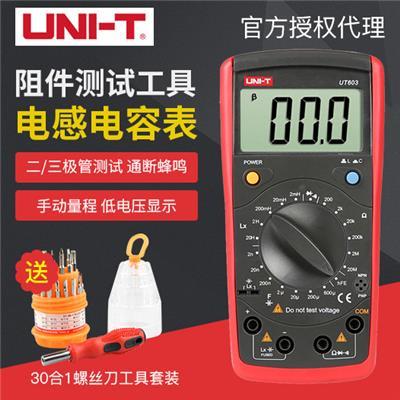 优利德  阻件测试工具   UT603