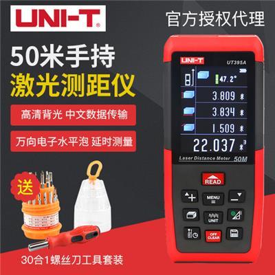 优利德  手持式激光测距仪   UT395A