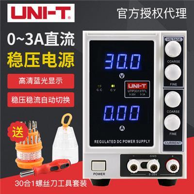 优利德 直流稳压电源  UTP3313TFL
