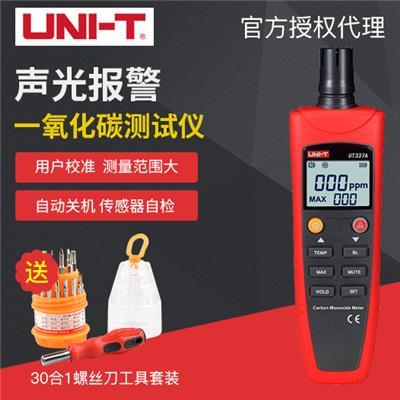 优利德   一氧化碳测试仪器   UT337A