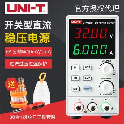 优利德 UTP1306S  可调直流稳压电源32V6A