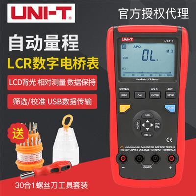优利德  阻件测试工具 UT612