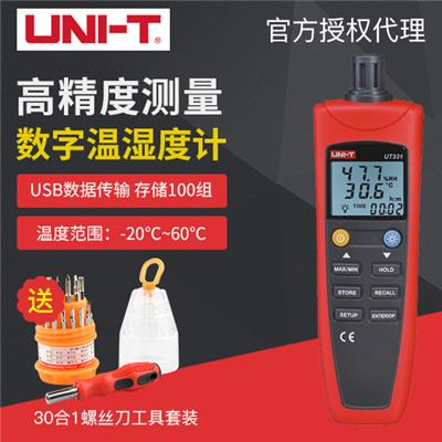 优利德  数字温湿度表   UT331