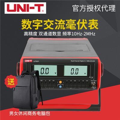 优利德  阻件测试工具   UT631