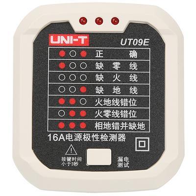 UNI-T优利德UT09E 16A电源极性检测器空调火线地线零线极性检测仪