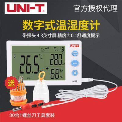优利德 A12T 温湿度计数字大屏 家用室内外电子温度计湿度计