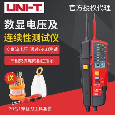 优利德 UT18C 电压及连续性测试仪