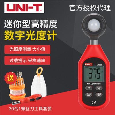 优利德照度计高精度光度计UT383光照度测试仪灯光流明仪测光仪
