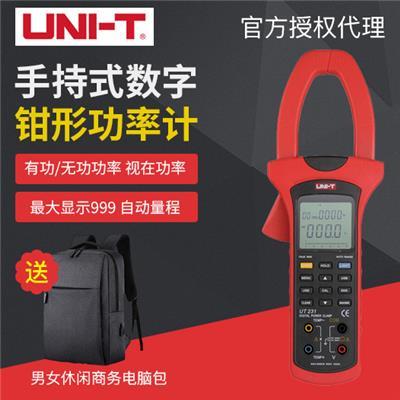 优利德  数字钳形功率计  UT231