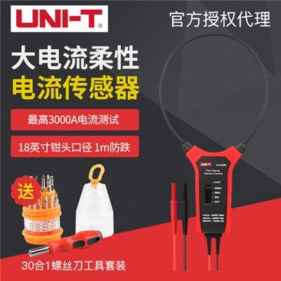 优利德UT-CS09C大电流柔性电流传感器示波器探头电流探头