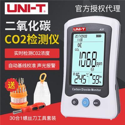 优利德A37二氧化碳检测仪家用 激光空气质量监测试仪C02检测