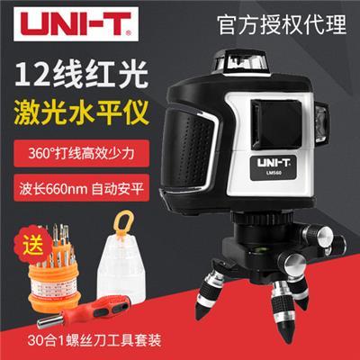 UNI-T优利德LM560红外线水平仪 红光12线激光投线仪