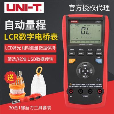 优利德 UT611 手持式LCR数字电桥测试仪 电桥表 电容电感表