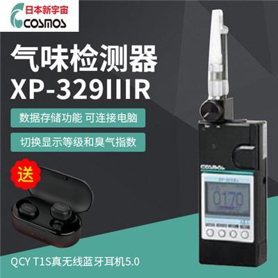 日本新宇宙 气味检测器XP-329IIIR