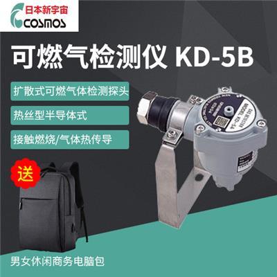 日本新宇宙 可燃气检测仪 KD-5B