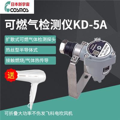 日本新宇宙 可燃气检测仪 KD-5A