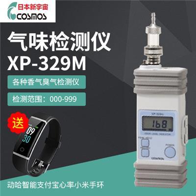 日本新宇宙 气味检测仪 XP-329M