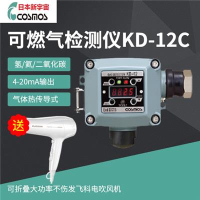 日本新宇宙 可燃气检测仪 KD-12C/KD-12S-C