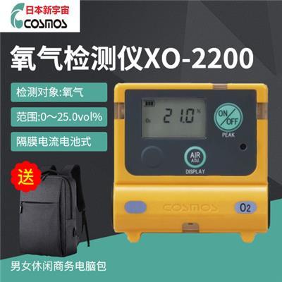 日本新宇宙 氧气检测仪 XO-2200