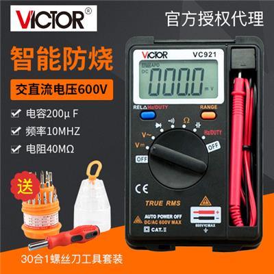 胜利仪器 数字多用表VC921/VICTOR921