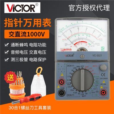 胜利仪器  指针多用表VC3021/VICTOR3021
