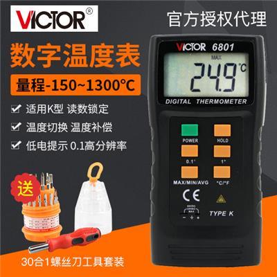 胜利仪器 温度表VICTOR6801/VC6801