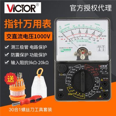 胜利仪器 指针多用表VC3010/VICTOR3010