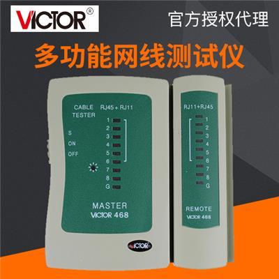 胜利仪器 其他类型VICTOR 468/VC468