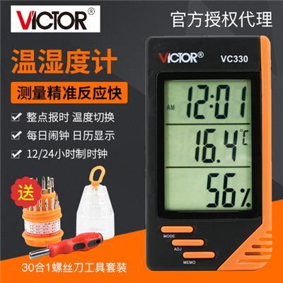 胜利仪器  家用温湿度表VC330/VC330