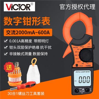 胜利仪器 钳形表DM3218A/VC3218a