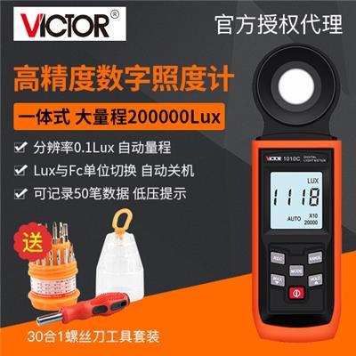 胜利仪器 照度计VICTOR 1010C/VC1010c
