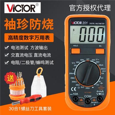 胜利仪器 数字多用表VICTOR 201/VC201
