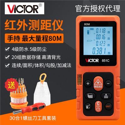 胜利仪器  激光测距仪VICTOR 851C/VC851c