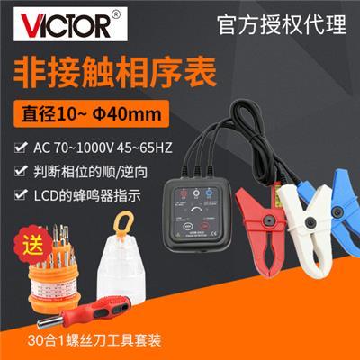 胜利仪器 非接触相序表VICTOR 850D/VC850d