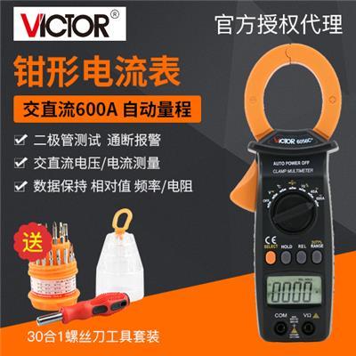 胜利仪器 钳形多用表VICTOR 6056C+/VC6056c+