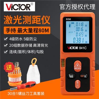 胜利仪器 激光测距仪VICTOR 841C/VC841c
